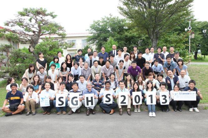 SGHS2013 第一回佐久国際保健セミナー